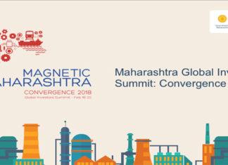 Magnetic Maharashtra Convergence Maharashtra 2018Magnetic Maharashtra Convergence Maharashtra 2018