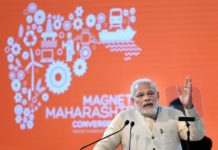Maharashtra Will Soon Become India's First Trillion-Dollar State PM Modi