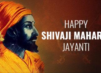 Shivaji Jayanti 2018 Birth anniversary of great Maratha king
