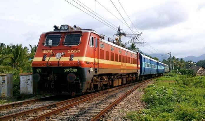26 Special Trains