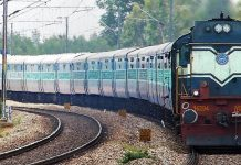 Indian-Railway OMRS