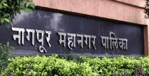 Municipal Corporation Nagpur