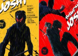 Bhavesh Joshi Superhero First Look : Presenting Harshvardhan Kapoor