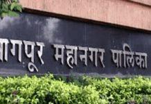 NMC Nagpur Municipal Corporation