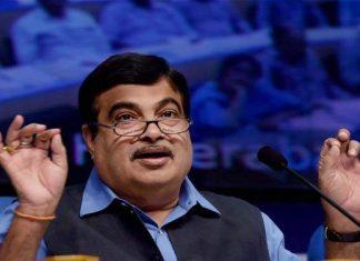 Nagpur To Get Rapid Transit System : Union Transport Minister Nitin Gadkari