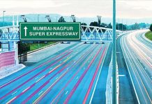 Nagpur Mumbai Super Communication Expressway