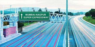 Nagpur Mumbai Super Communication Expressway