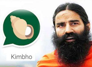 Baba Ramdev launches Kimbho app