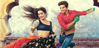 Dhadak box office collection day 1
