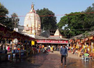 कोराडी मंदिर आज भाविकांसाठी खुले