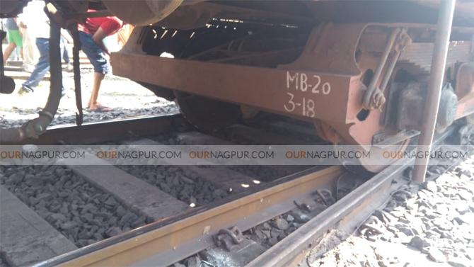 नागपुर मिलिट्री स्पेशल ट्रेन के डिब्बे पटरी से उतरे
