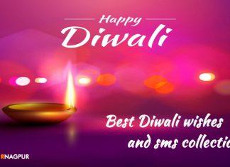 Happy Diwali 2018 : Best Diwali Wishes & SMS Collection